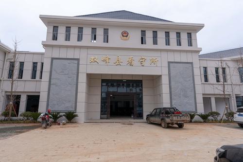 酷声IP网络广播应用于双峰县看守所