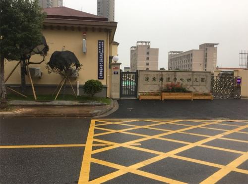 KUSN IP校园广播系统成功应用诸暨市浣东街道中心幼儿园