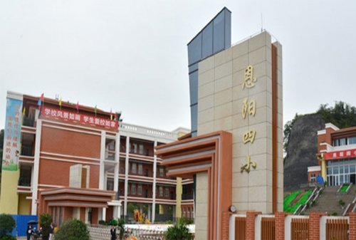 KUSN IP校园广播系统成功应用巴中市恩阳四小