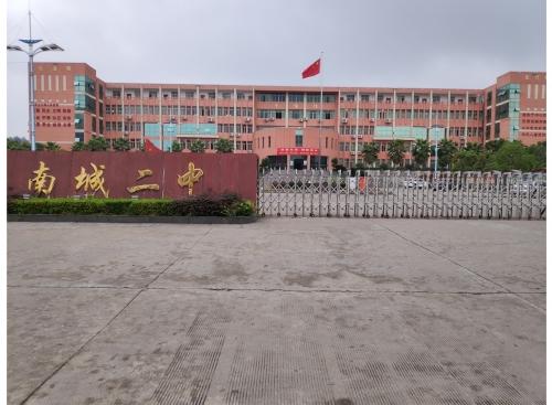 南城县二中成功应用KUSN IP网络广播系统