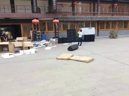 KUSN专业音响成功助力合江县文化馆