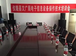 KUSN扩声系统成功助力仪陇县文广局