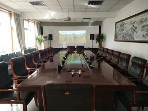KUSN会议系统入驻甘肃省地理测绘局