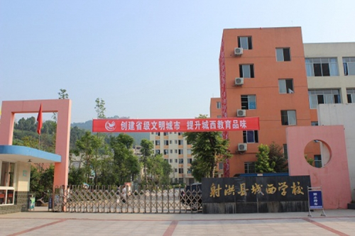 射洪县城西学校成功应用KUSN IP网络广播系统