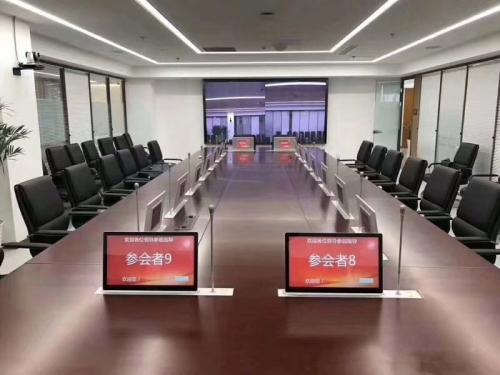 KUSN无纸化会议成功入驻四川省雷波县人民法院