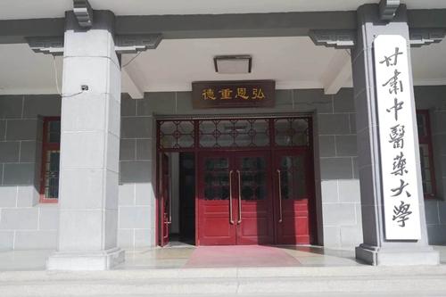 酷声集中控制会议系统成功应用于甘肃中医大学