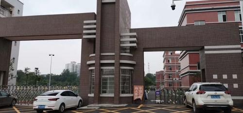 酷声扩声系统成功应用于岳池县坪滩小学多个会议室