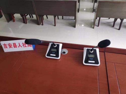 吉安县人社局成功应用酷声会议扩声系统