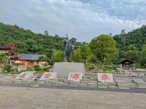 热烈庆祝酷声公共广播入驻临武县秦汉古道公园