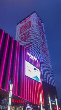 酷声IP网络广播应用于合肥宝利丰广场