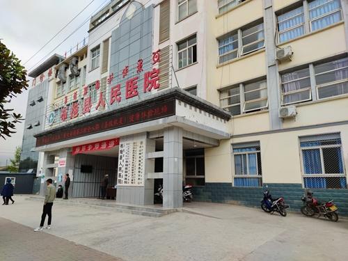 酷声扩声系统应用于布拖县人民医院