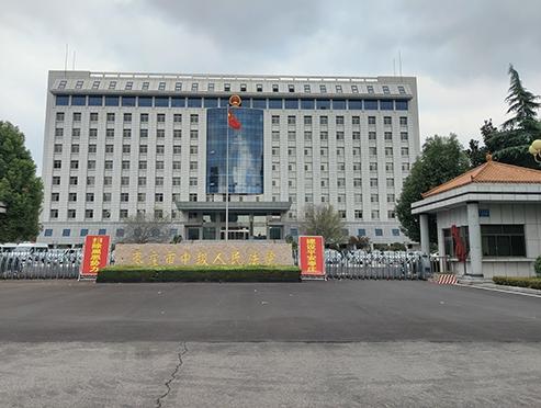热烈庆祝酷声音响无纸化会议系统成功应用于枣庄市中级人民法院