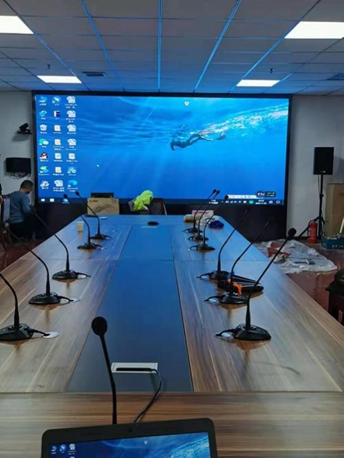 酷声会议扩声系统成功应用于山东能源煤业有限公司