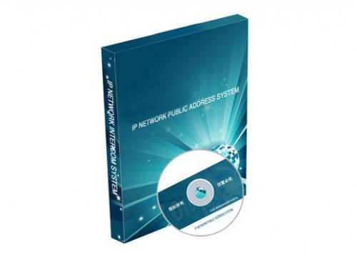 IP网络广播软件 KP-9800A