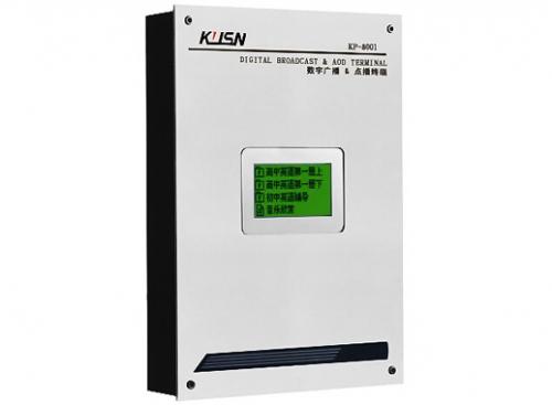 新疆IP网络音频终端  KP-8001