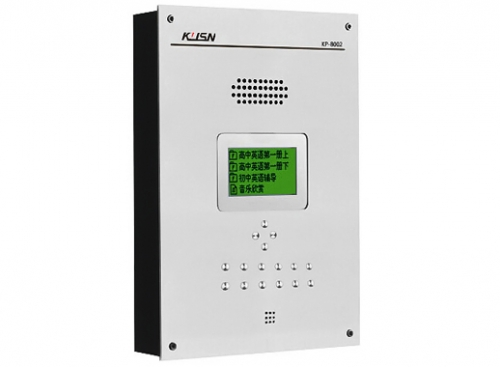 IP网络音频终端  KP-8002