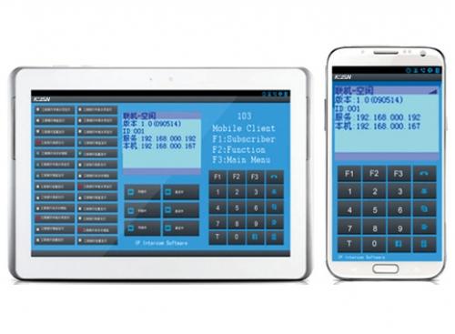 IP网络虚拟终端 (Android平台) KP-9500B