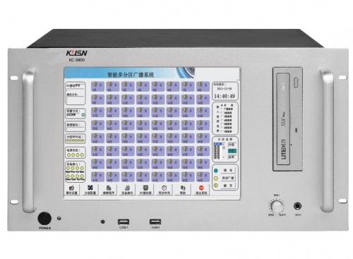 智能广播控制中心 KC-9800