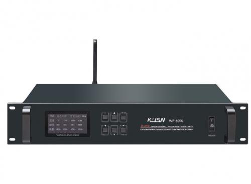 浙江2.4G无线会议主机 WP-8000