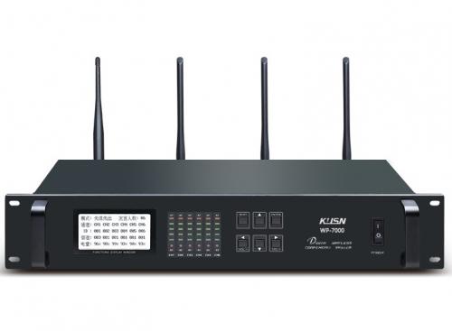 无线数字会议主机 WP-7000