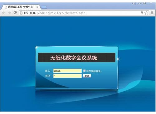 无纸化服务器软件 KU-DCV1S